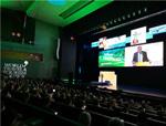 人文园林参加世界旅游理事会全球峰会